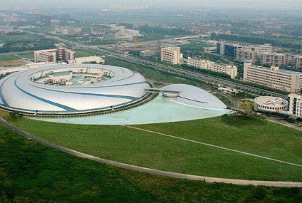 Çin'e dünyanın en büyük X ışını tesisi: Beijing Light Source
