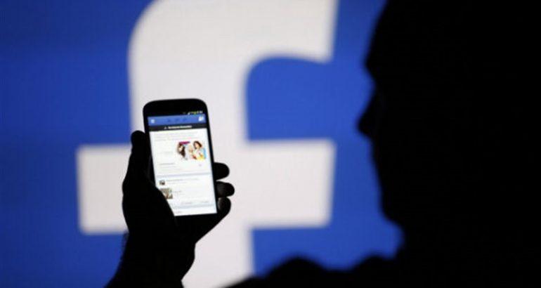 Facebook'a Bir Yenilik Daha Geliyor!
