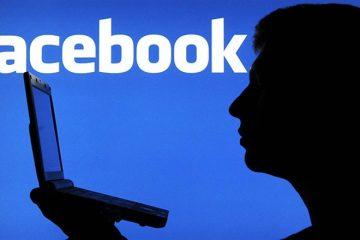 Şimdi de Facebook'un Web Sürümüne Bir Yenilik Geliyor!