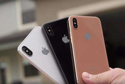 Apple'ın Bu Akşam Tanıtacağı Ürünler Yanlışlıkla Paylaşıldı!