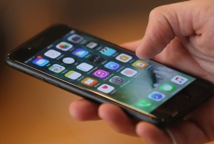 İOS 11 Üzerinde Çalışan İPhone'u İzinsiz Olarak Yedekleyebilmek Zorlaşacak