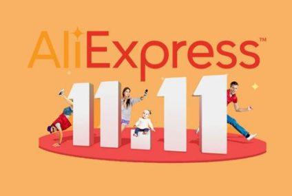 Alibaba, 11.11'de rekor satış gerçekleştirdi